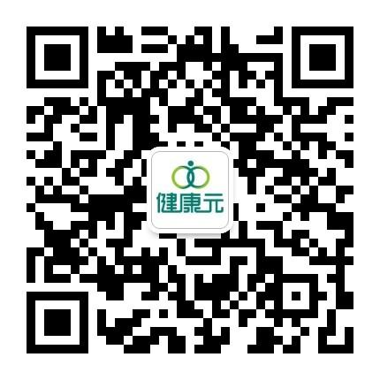 亚博体育官方平台元药业集团股份有限公司